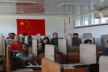 Chinese Language Class 2