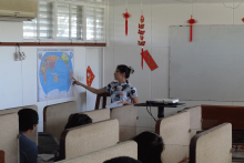 Chinese Language Class 12