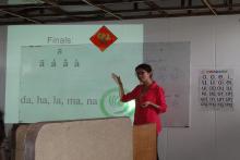 Chinese Language Class 6