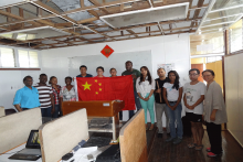 Chinese Language Class 8